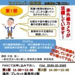 151006_seminar01