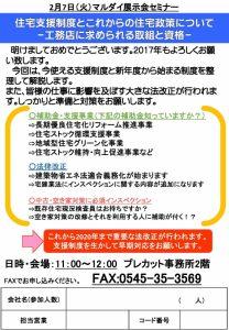 161213_info_1